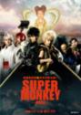 super_monkey.jpg